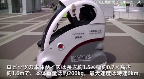 Hitachi's ROPITS automous one-person vehicle