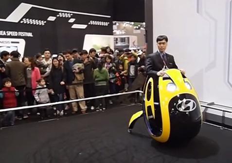 Hyundai's E4U concept vehicle