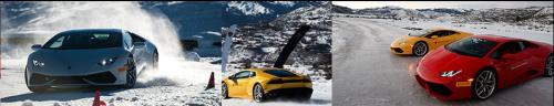 Lamborghini 2016 Winter Accademia